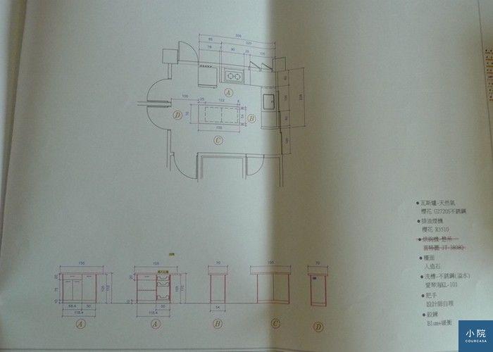 廚櫃立面圖3