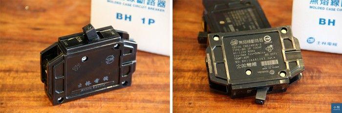 (這就是無熔絲斷路器的「全身模樣」,上方會印上產品名稱與產品合格標誌。)