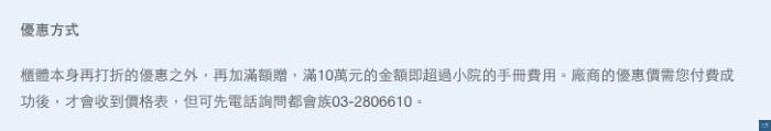 螢幕截圖 2015-05-22 18.34.04