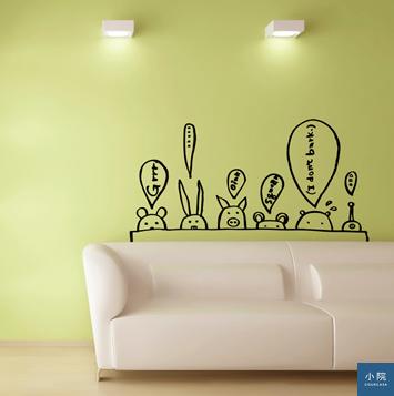 《Smart Design》創意無痕壁貼◆動物哇哇叫 ,產品按這裡