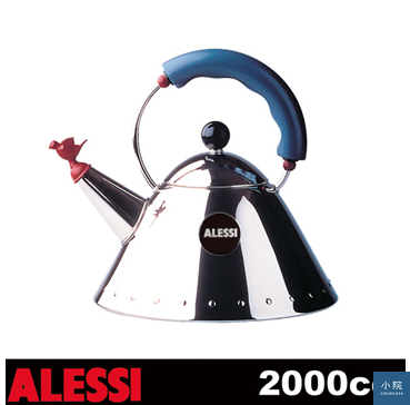 aless 8900