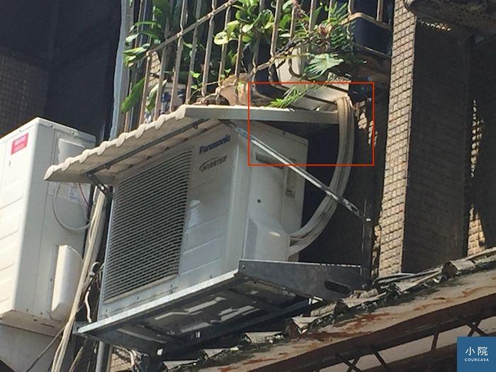 冷室室外機進風處被擋到