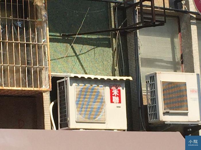 冷室室外機遮到哪裡呢?只有頂蓋吧