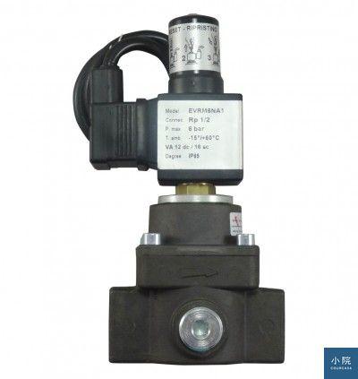 瓦斯遮斷電磁閥,天然氣、桶裝瓦斯皆可用,但安裝位置不同。