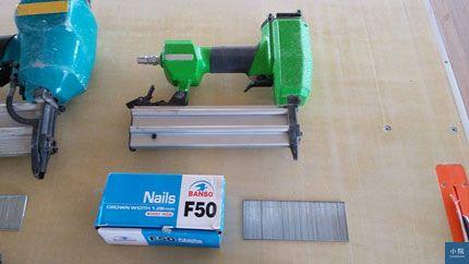 單釘,F50,用於固定角料與角料,或木板之間