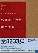 1509872d71b851
