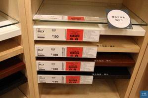 Billy書櫃的介紹卡及層板上寫「實木貼皮」,並不是指是「實木底材」,其實板材底材是粒片板,由木屑碎片壓製而成,表面貼的那層皮才是實木的。