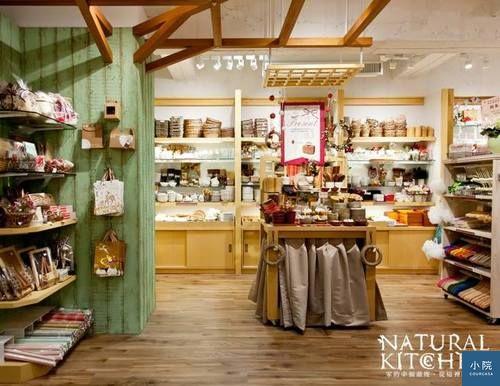 圖片取自Natural Kitchen臉書