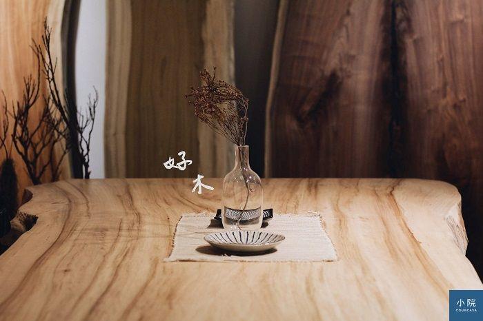 圖片來源:好木wood shop