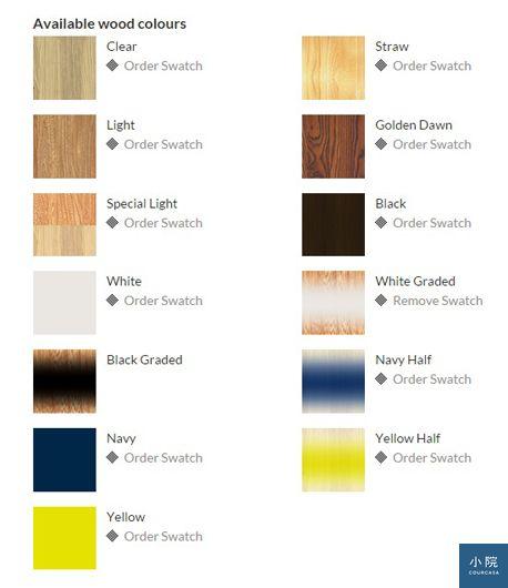 (圖說:ercol木材種類、上色選項)