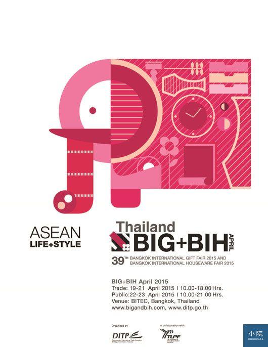 AW-Key-Big+BiH-Apr-2015_OK