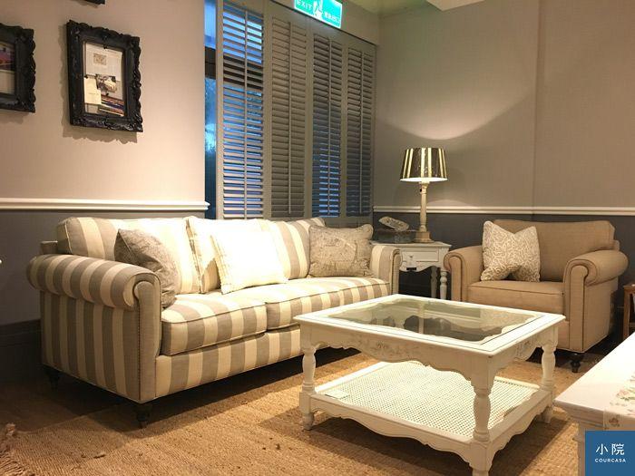 豐澤園,美式沙發