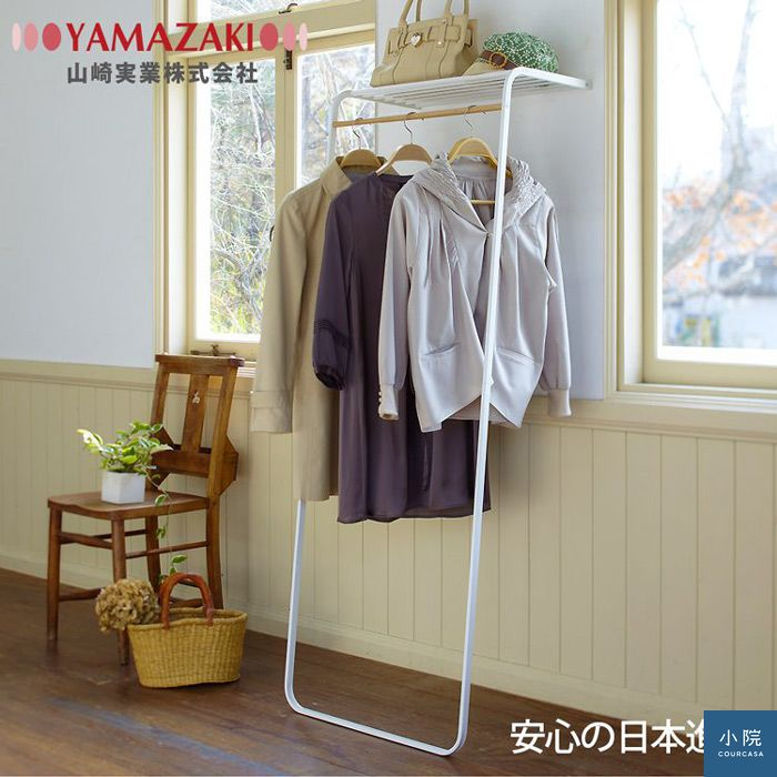 圖片來源:博客來。日本品牌YAMAZAKI層板掛衣架