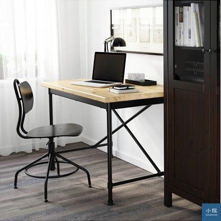 KULLABERG 書桌/工作桌