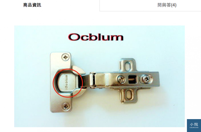 ocblum螢幕截圖 2016-01-15 11.38.13