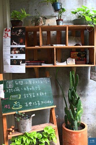 (高雄小花花,07-2299589)