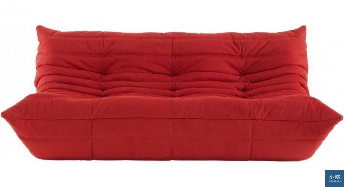 ligne roset,togo sofa,沙發